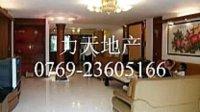 视频: 昆山租房http:www.5khouse.comrentrentlist.aspx