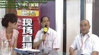 金科隆门业冯世成总经理接受中华门窗网的采访