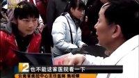 云南结核病疫情严重 农村 流动人口多发