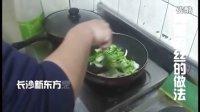 长沙新东方烹饪学校学费多少|长沙新东方烹饪学校地址在哪里|长沙新东方烹饪学校要学多久