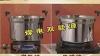 合众牌第五代免火再煮锅魔术锅指定淘宝雅锋不锈钢销售