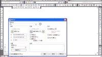 AutoCAD2010快速入门视频教程-7-1绘制图块
