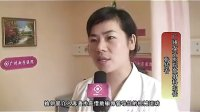 广州最好的妇科医院是?