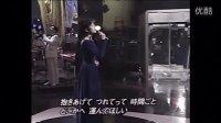 中森明菜 1993年best  ten 同窗会