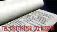 视频修改  扫描改字 合成  书籍装帧 插画  名片  标志 广告