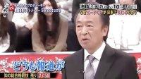 110318 NTV 池上彰 10 news  KARA