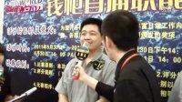 视频: 钱柜首届员工技能超手大比拼(上)