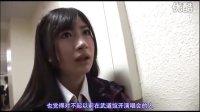 19th猜拳大會 石田晴香 跟拍 中文字幕