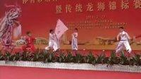 视频: 体育彩票杯 2011年广州龙腾狮跃闹元宵暨传统龙狮锦标赛2