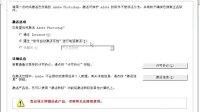 [PS]Photoshop9.0安装教程Adobe Photoshop CS2有效的序列号