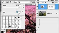 [PS]Photoshop实例教程cs3 PS 58