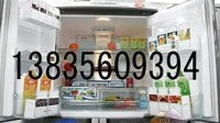 在线售后太原海尔冰箱维修电话13835609394.flv