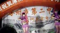 视频: 涿州蓝天传媒QQ877161317