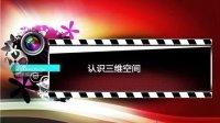 紫梦苑         AE三维视图         【江边鸟】       整理