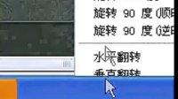 2月22日空姐ps大图音画【非诚勿扰】.rm