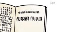 高胜影视素材模板精品店 AE模板:小破孩婚礼预告片