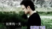 Wang Feng Chun Tian Li DJ_David_AnSan2011VideoReMi