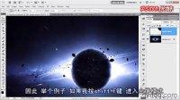 [PS]Photoshop教程5-13在屏幕模式之间切换_Photoshop CS5