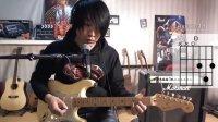18《基础扫弦的练习方法》左轮电吉他自学入门教学