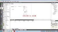 qt视频教程第二集简单使用设计器