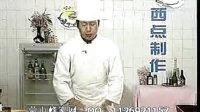 【火】蜂蜜小面包的制作方法_怎么用烤箱做面包 标清