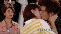 视频: 就是要你爱上我第20集吻戏部分60秒