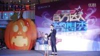 视频: (百万达人梦想秀)晋江赛区 QQ114690449原创