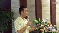心江湖拼客网之与道通行-系统排列本土化应用专题论坛之刘丰讲坛6
