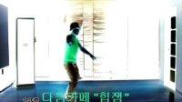 【丸子控】[HIPJAM]东方神起 - Purple Line 舞蹈教学