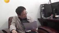 华大新闻社专访华侨大学教务处处长 池进