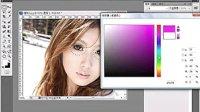 [PS]Photoshop CS5教程集合28之添加眼影