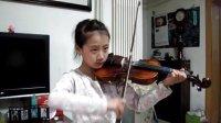 赛马小提琴独奏-孙嘉馨