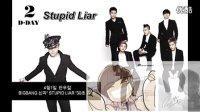【嚜尔夲啲翡翠】Stupid Liar-- BigBang最新(完整版抢先试听)可爱卡通图片.mp4