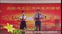 绥中县动物卫生监督管理局庆祝建党90周年大合唱