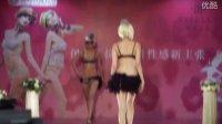 视频: 铁岭A级娱乐QQ群内衣秀 22