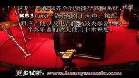 视频: peavey 百威 KB3 多功能音箱 键盘音箱 世纪环亚琴行 代理商