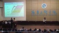 南昌工程学院第二届大学生职业生涯规划大赛