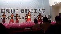 安徽理工大学ANGEL BABY 大赛