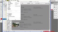 ps cs5视频教程3.5 视图模式.flv