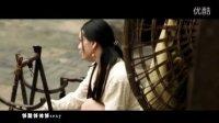 龚�h菲-寻找西门庆MV(超清官方完整版) 最新神曲