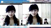 qq假频美女去对方正在播放录像非真实视频在线虚拟视频H (2)