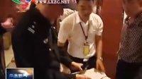"""[视频]我市重拳打击""""黄赌""""违法行为 - 有事大家说(新闻爆料) - 新兰溪论坛 兰2011-5-3"""
