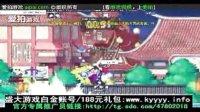 彩虹岛神射圣殿之战(第一次打圣殿发视频)-彩虹岛游戏-彩虹岛攻略-彩虹岛