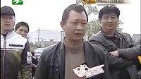 宁围盈丰一交通大事故(两死)