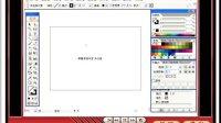 [Ai]Illustrator CS2中文版插画与平面设计超级入门