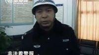 香港爆出女艺人卖淫价目表 嫩模卖淫风气盛行 标清