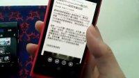 微迷网winp.cn手机客户端演示