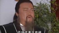 大型国产历史电视剧《包青天故事系列包公出巡之〈梦回青楼〉》第一集