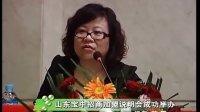 视频: 2011-5-19 《旅游天下》山东宝中招商加盟说明会在济南成功举办
