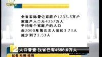 云南 第六次全国人口普查主要数据